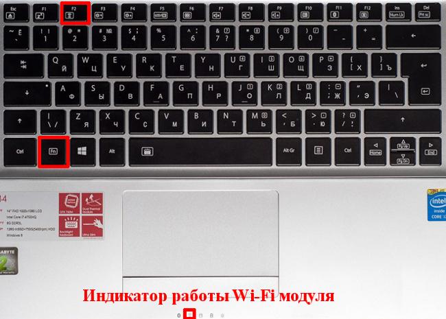 ne-rabotaet-wi-fi-na-notebook-06.jpg
