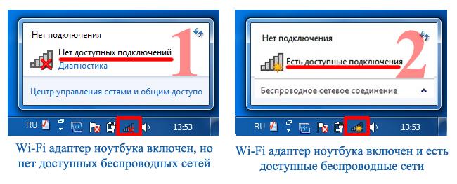 ne-rabotaet-wi-fi-na-notebook-10.jpg