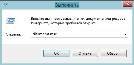 WINR.jpg