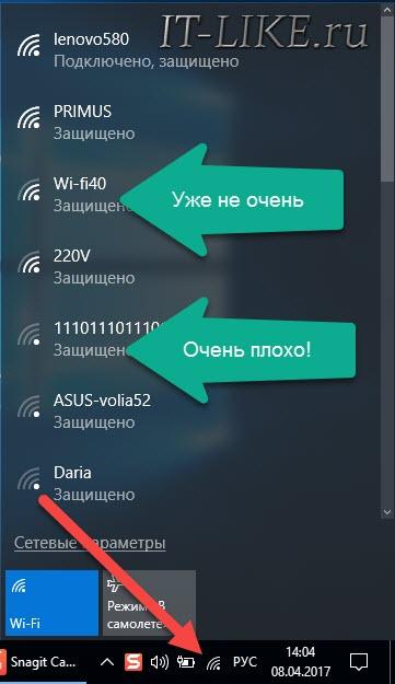 signal_priema_wifi.jpg