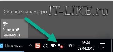 znachok_net_seti.jpg