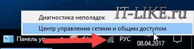 tsentr_upravleniya_setyami.jpg