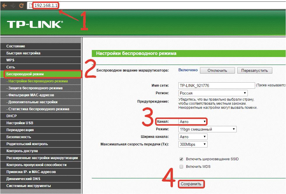 no-wifi6.png