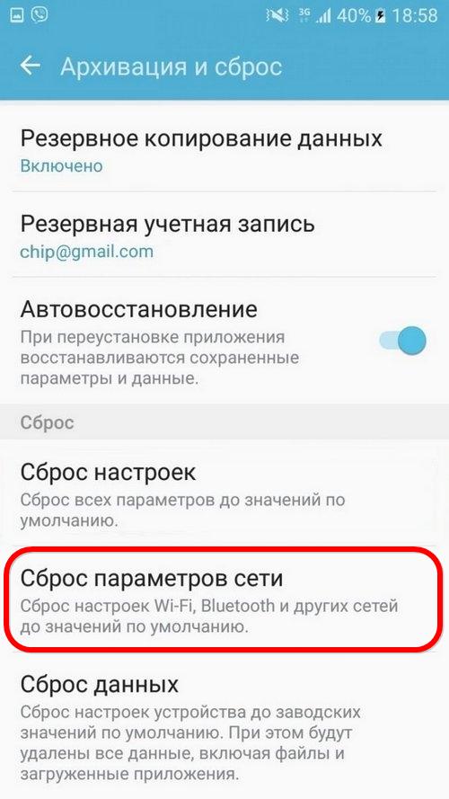 no-wifi22.png