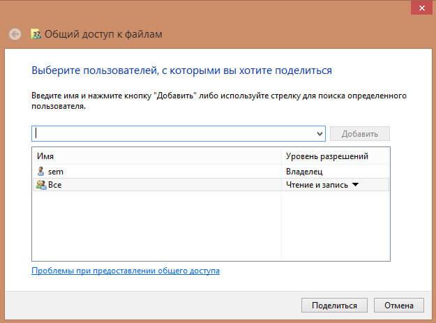 kak-skachat-faylyi-s-telefona-na-kompyuter-02.jpg