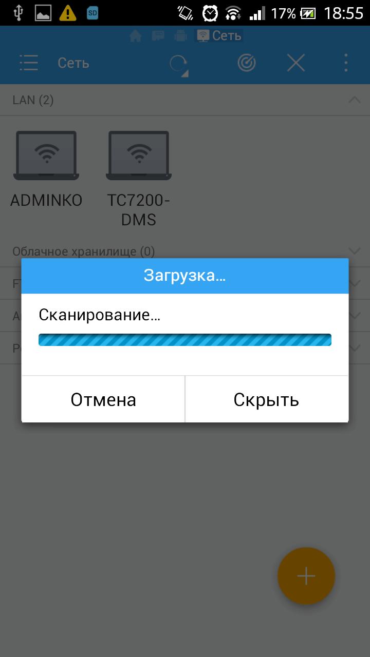 kopirovanie-faylov-s-telefona-na-kompyuter-03.png
