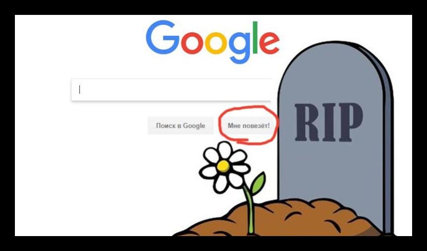 Pochemu-ne-rabotaet-posik-v-Google-Chrome.png