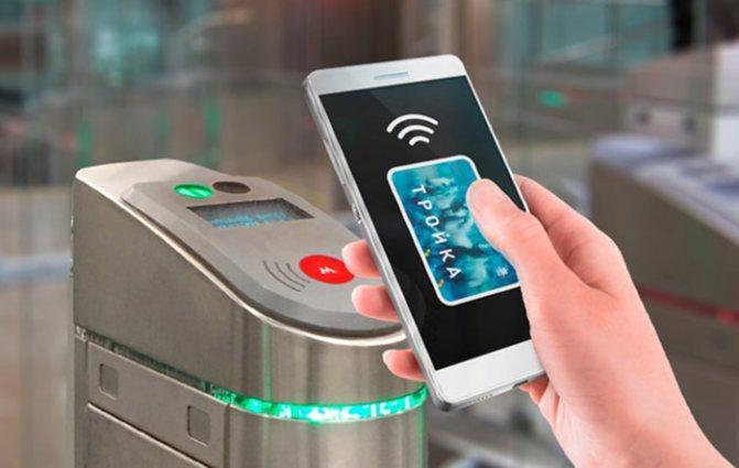 trojka-oplata-smartfonom-za-proezd.jpg