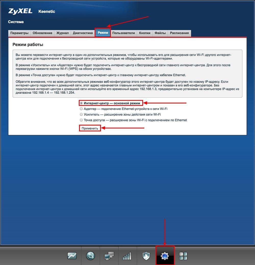 Zyxel-Keenetic-III-06.jpg