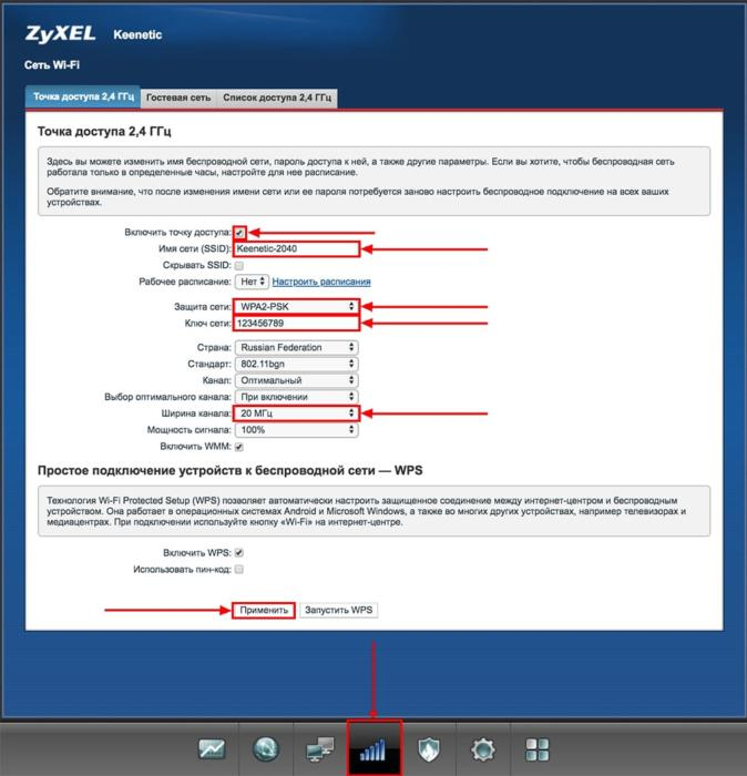 Zyxel-Keenetic-III-07.jpg