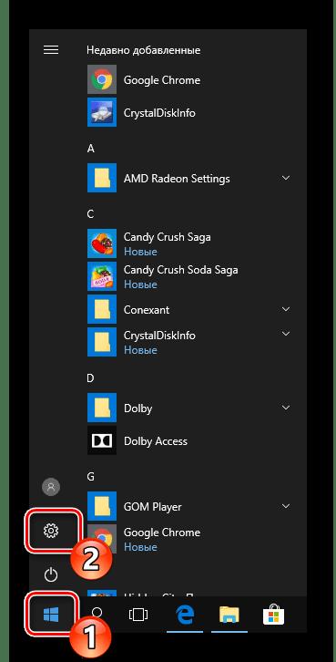 Pereyti-k-menyu-Parametryi-v-operatsionnoy-sisteme-Windows-10.png