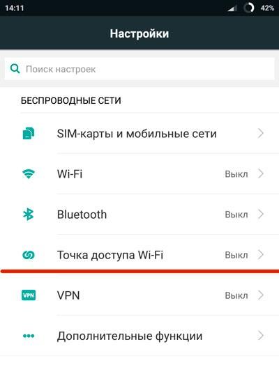 1-wifi-phone-to-pc.jpg