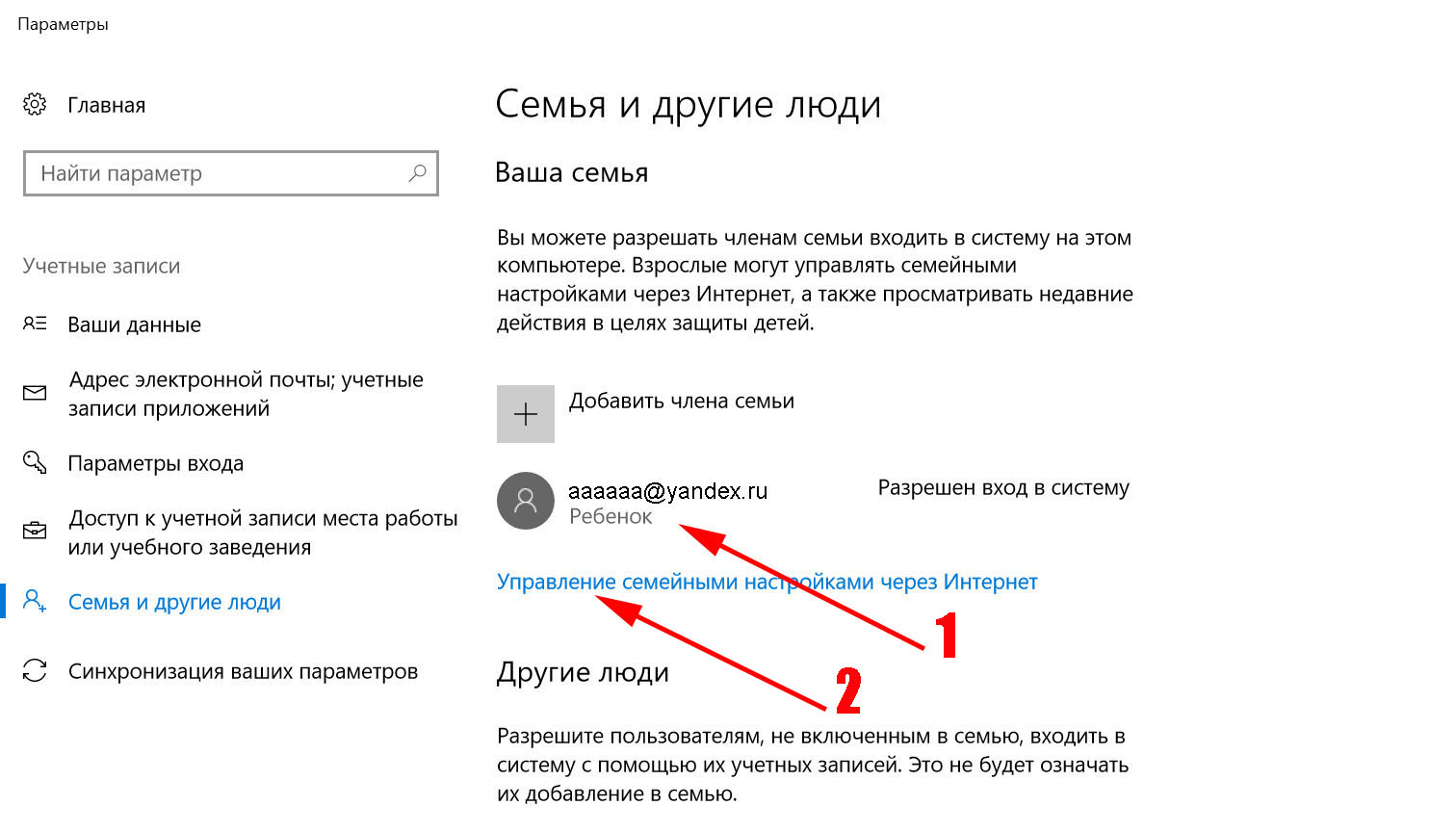 4-Vindovs-10.jpg