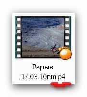 MP4_in_AVI1.jpg