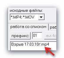 MP4_in_AVI5.jpg