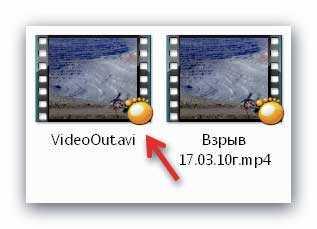 MP4_in_AVI8.jpg