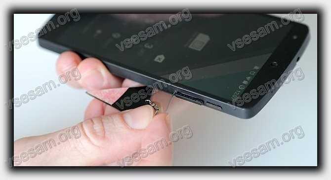 otkryt-sergoj-slot-dlya-sim-karty-v-telefone-asus2.jpg