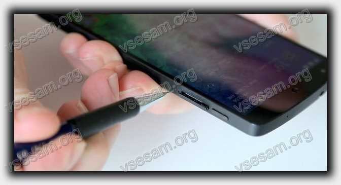 kryt-lotok-ruchkoj-v-smartfone-meizu2.jpg