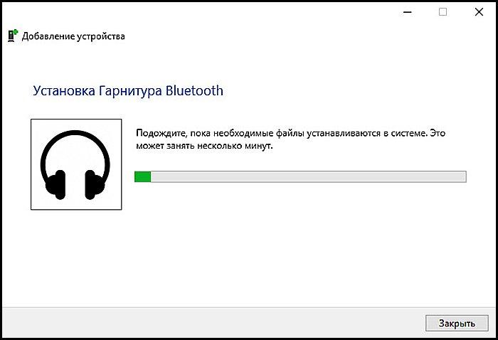 Proizvoditsya-ustanovka-drajverov-k-podkljuchennoj-garniture.jpg