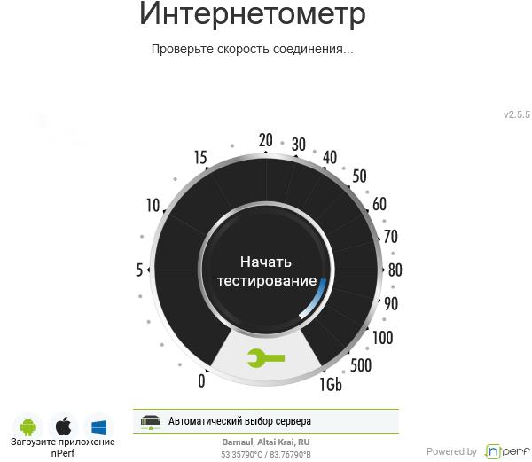 internetometer.ru_.png