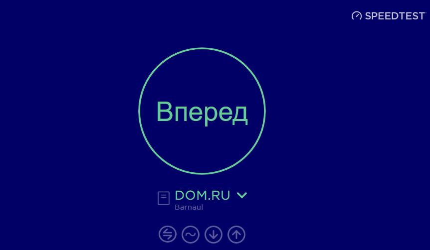 speedly.ru_.png