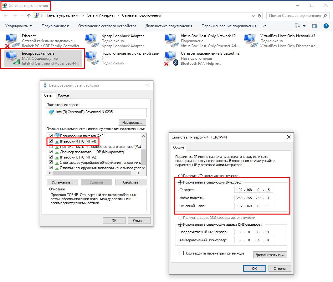 5.-Ustanovka-staticheskogo-IP-adresa-v-parametrah-podklyucheniya-k-seti.jpg