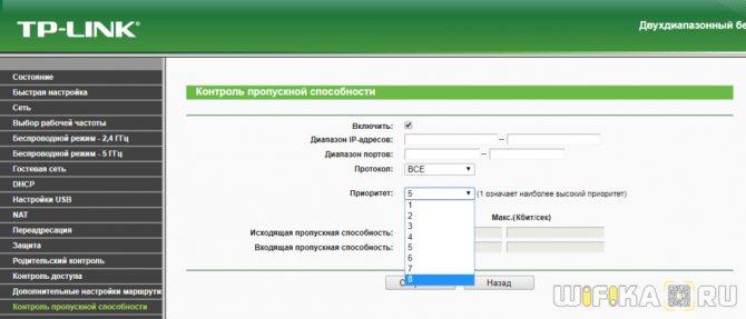 emulyator-routera-tp-link.jpg
