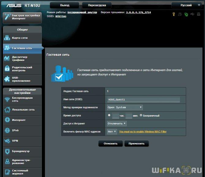 simulyator-routera-asus.jpg