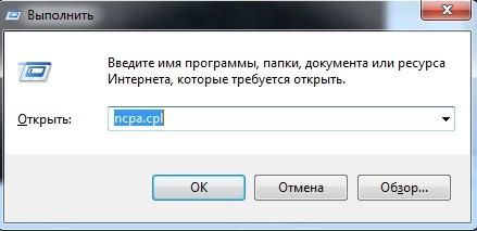 virtual-router-dlya-windows-10-gde-skachat-kak-ustanovit-i.jpg