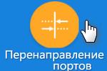 Probros-portov.png