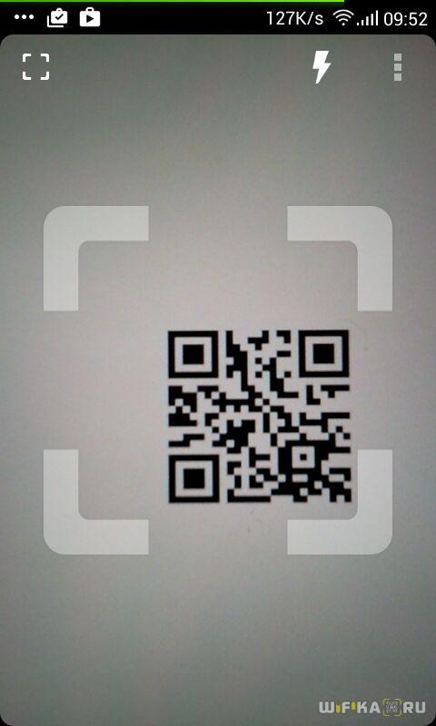 scan-koda.jpg