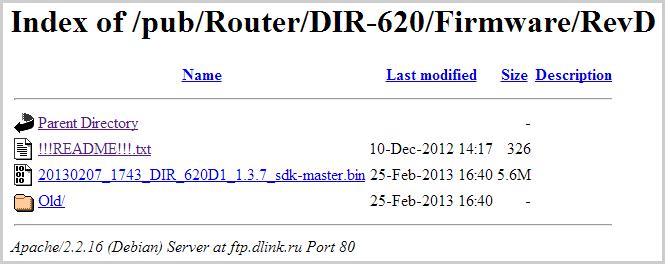 14925960412nastrojka-routera-d-link-dir-620-rostelekom1.png