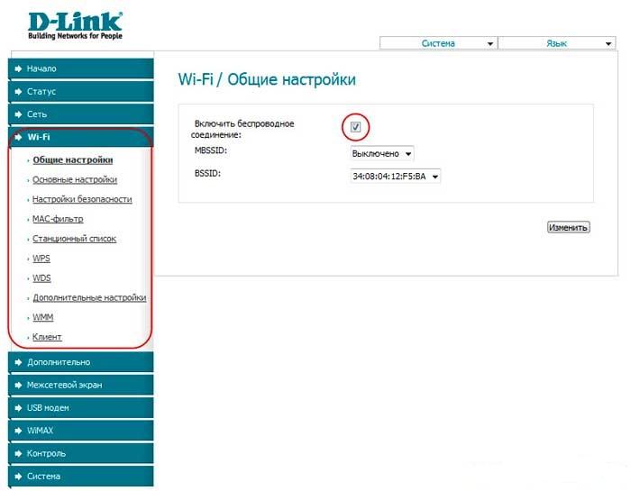 14925960487nastrojka-routera-d-link-dir-620-rostelekom6.jpeg