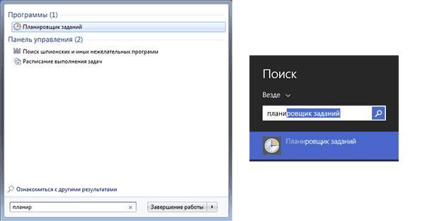 nastroit_avtopodklyuchenie_k_internetu1.jpg