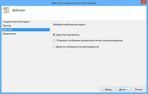 nastroit_avtopodklyuchenie_k_internetu3.jpg
