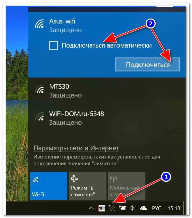 Podklyuchitsya-k-Wi-Fi-seti.jpg
