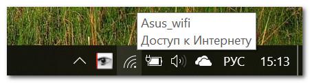S-dostupom-k-internetu-OK.jpg