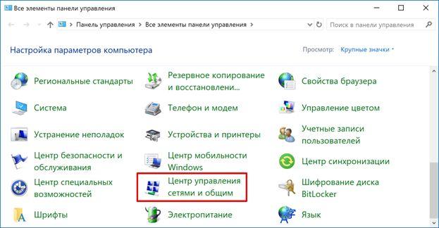 avtopodkljuchenie-interneta-image2.jpg