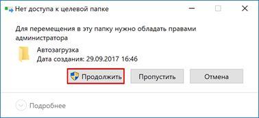 avtopodkljuchenie-interneta-image16.jpg