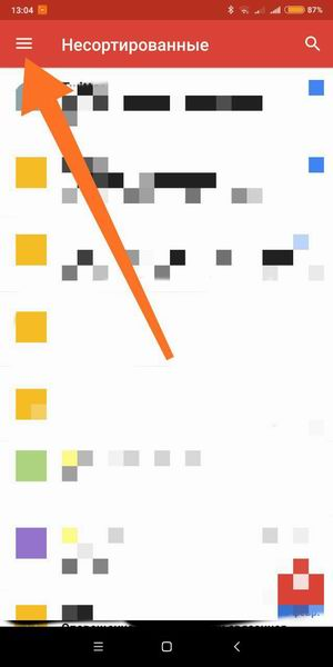 Как перенести контакты с Андроида на Гугл аккаунт