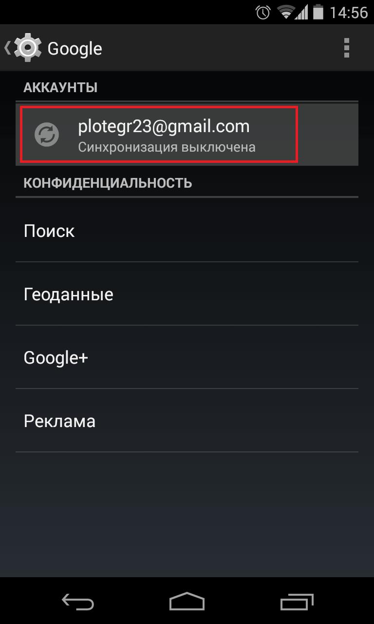 copy_contacts_02.png