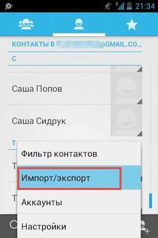 import_sim.png