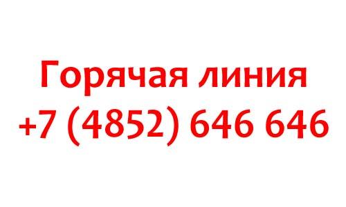 Kontakty-Netis-Telekom.jpg