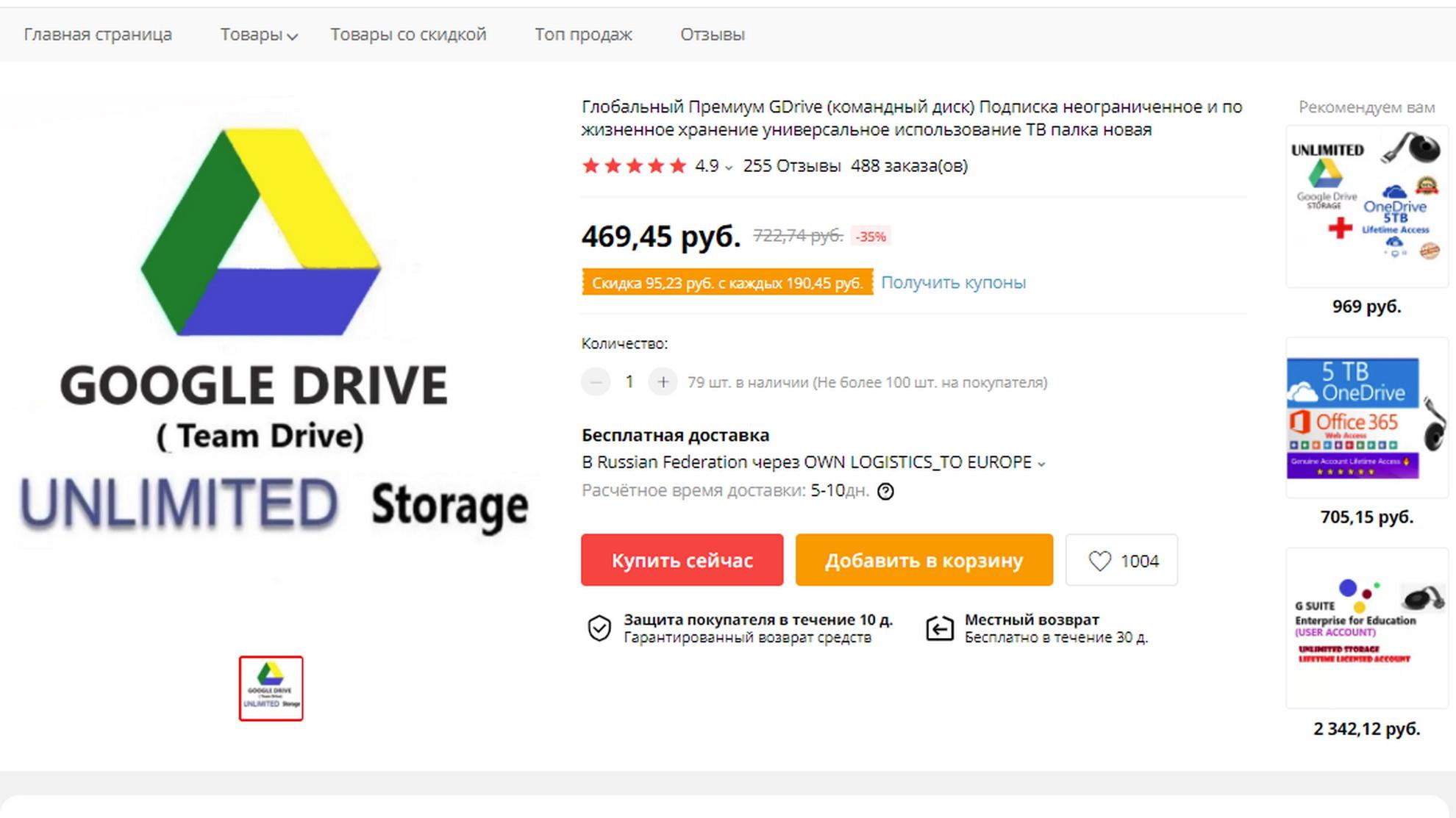 free_cloud_drive-12.jpg