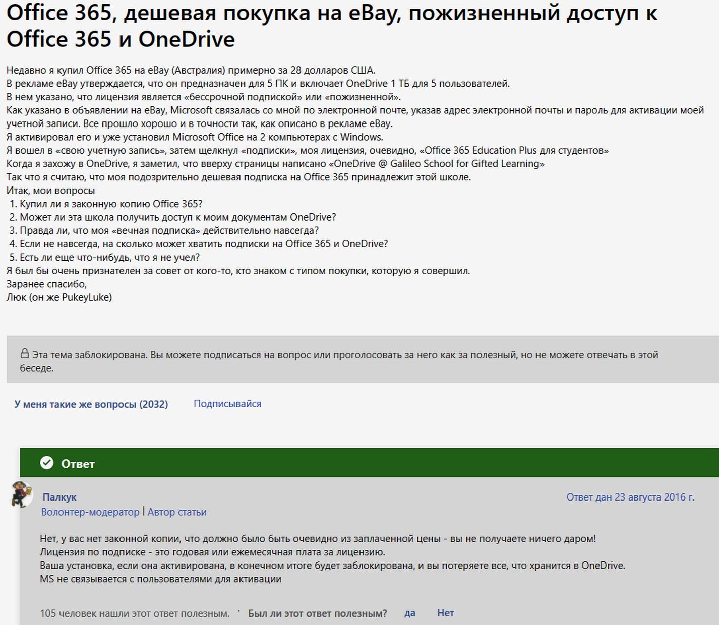 free_cloud_drive-18.jpg