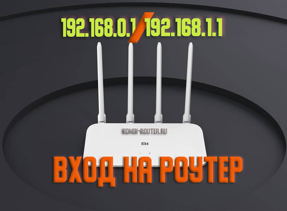 router-setup-address-ip.jpg