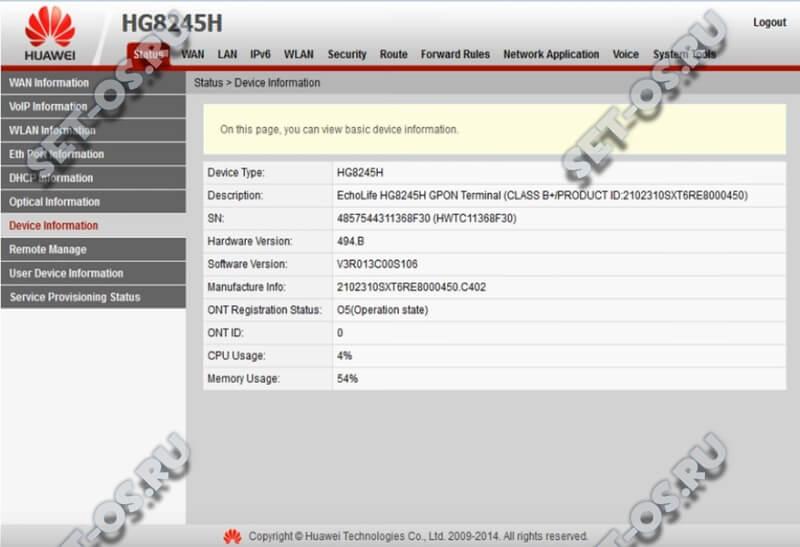 hg8245h-enter-webcab2.jpg