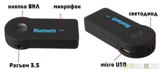 bluetooth-aux-adapter.jpg