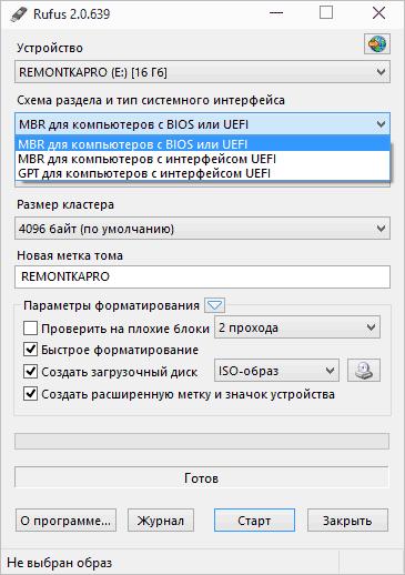 bootable-uefi-gpt-rufus.png