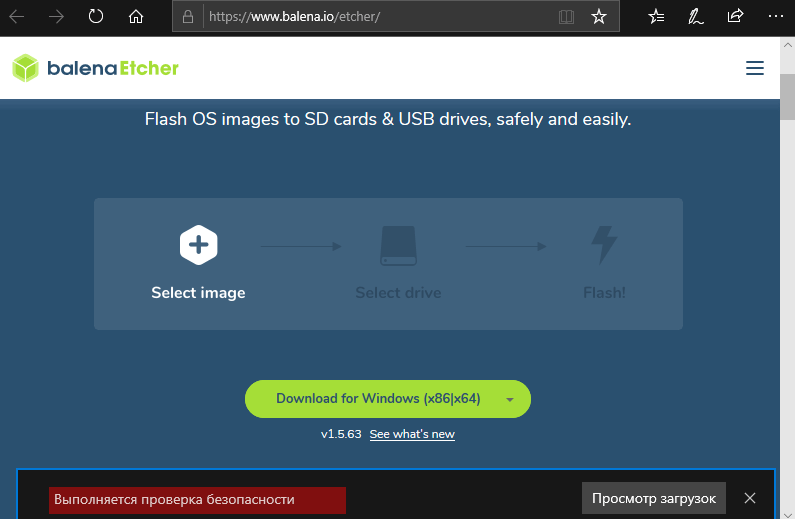 boot-flash-drive-16.png